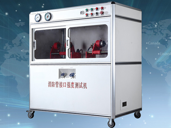 Seam Strength Testing Machine for Fire Rotary
