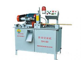 Copper Bar Cutting Machine