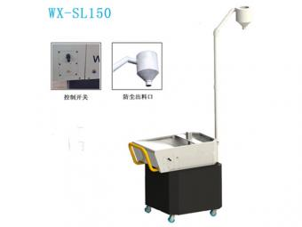 Solid Particle Charging Machine