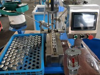 Glass Ball Assembly Machine supplier
